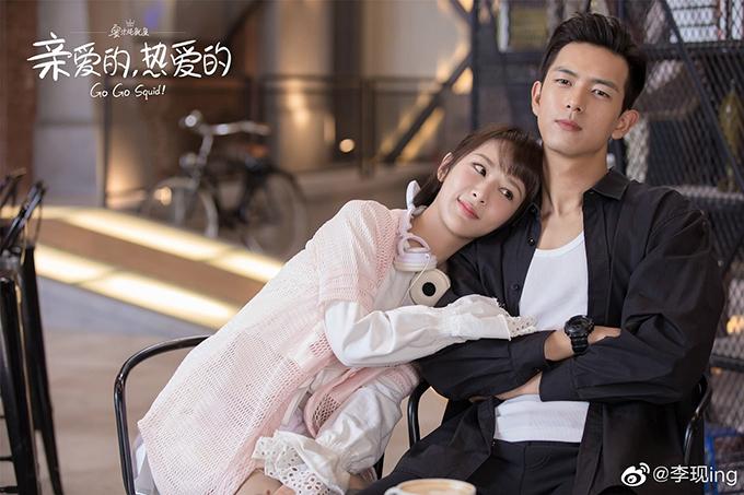 Lý Hiện đóng cặp với Dương Tử trong phim.