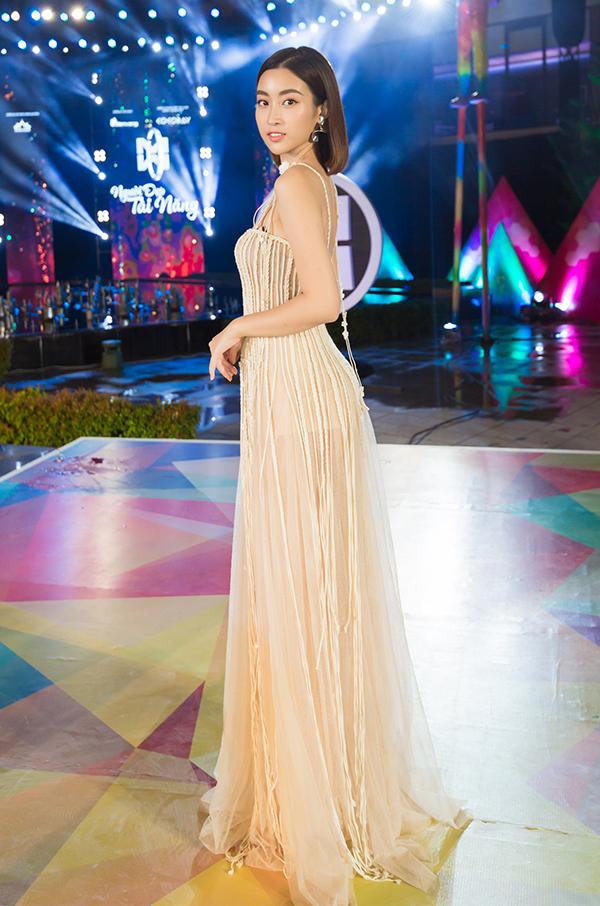 Hoa hậu Việt Nam 2016 Đỗ Mỹ Linh cũng là đại sứ hình ảnh của chương trình. Người đẹp thường xuyên đồng hành với các thí sinh trong các phần thi phụ.
