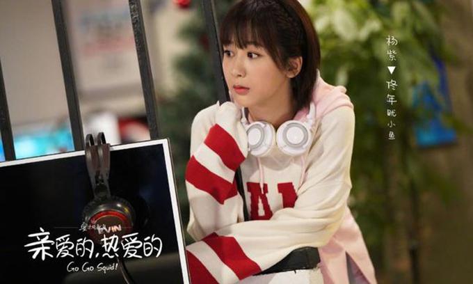 Phim Cá mực hầm mật của Dương Tử gây sốt trong tháng 7.