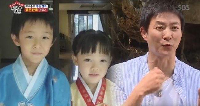 Tài tử Choi Soo Jong nhắc về hai con khi tham gia chương trình thực tế.