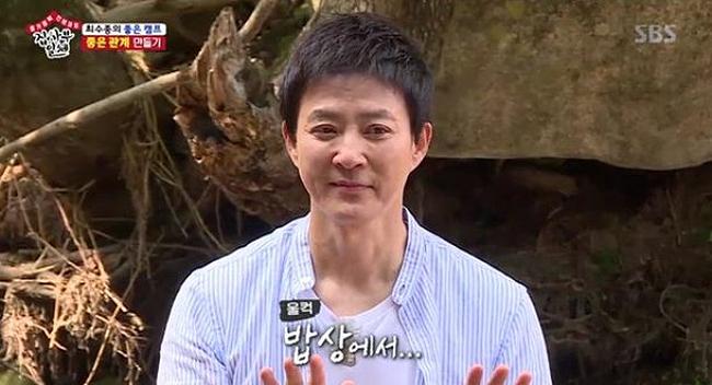 Nam diễn viên gạo cội Choi Soo Jong chia sẻ về gia đình.