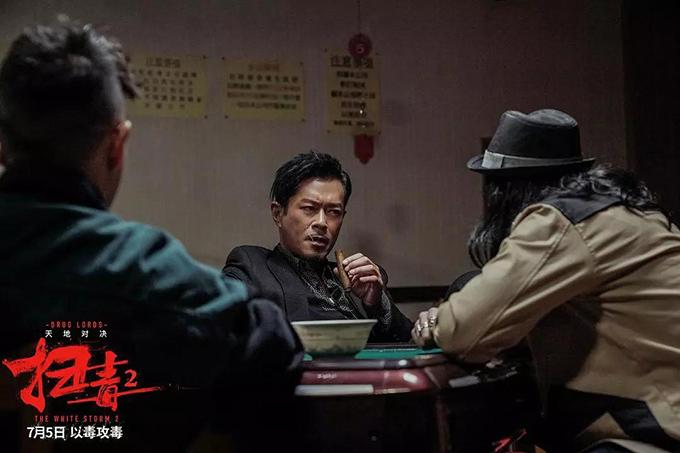 Cổ Thiên Lạc vào vai trùm ma túy tàn bạo.