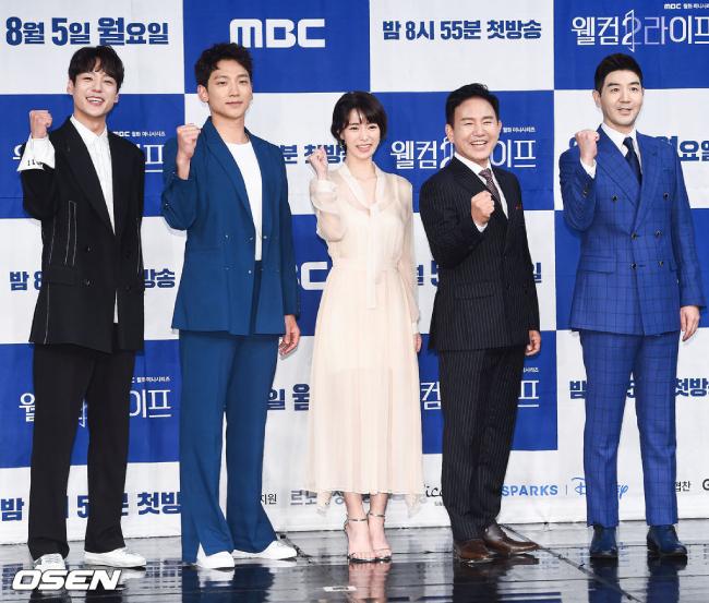 Rain sánh vai các đồng nghiệp tại buổi họp báo phim. Tác phẩm ra mắt trên đài MBC từ tối nay 5/8.