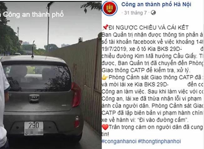 Hình ảnh phảnhồi của Công an TP Hà NộitrênFacebook sau khi xử phạt nguội tài xế ôtô vi phạm giao thông qua hình ảnh người dân cung cấp.