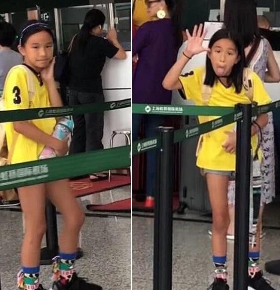 Con gái của Trương Đình.