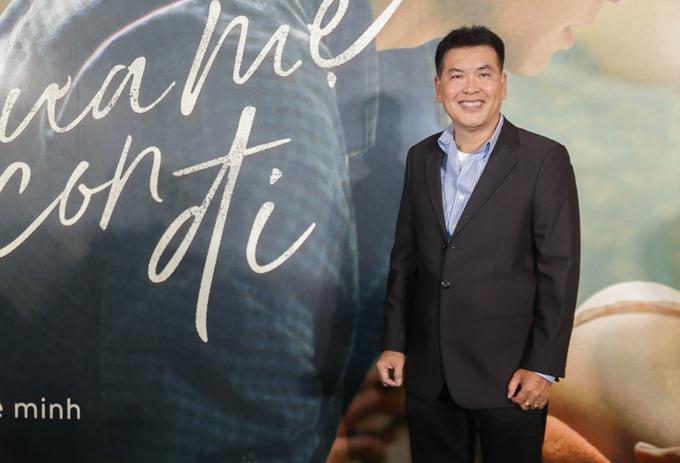 Nghệ sĩ Hữu Nghĩa đã lâu mới có dịp tung hứng cùng Hồng Đào trên màn ảnh rộng. Hai người nổi tiếng từ thập niên 90, cùng thời với Lý Hùng, Diễm Hương, Việt Trinh.