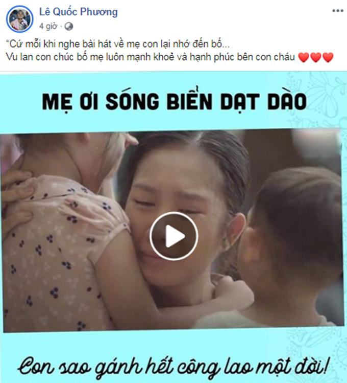 Tiền vệ Lê Quốc Phương của CLB Sài Gòn dí dỏm gửi lời chúc tới bố mẹ với status: Cứ mỗi khi nghe bài hát về mẹ con lại nhớ tới bố. Vu Lan, con chúc bố mẹ luôn mạnh khỏe và hạnh phúc bên con cháu.