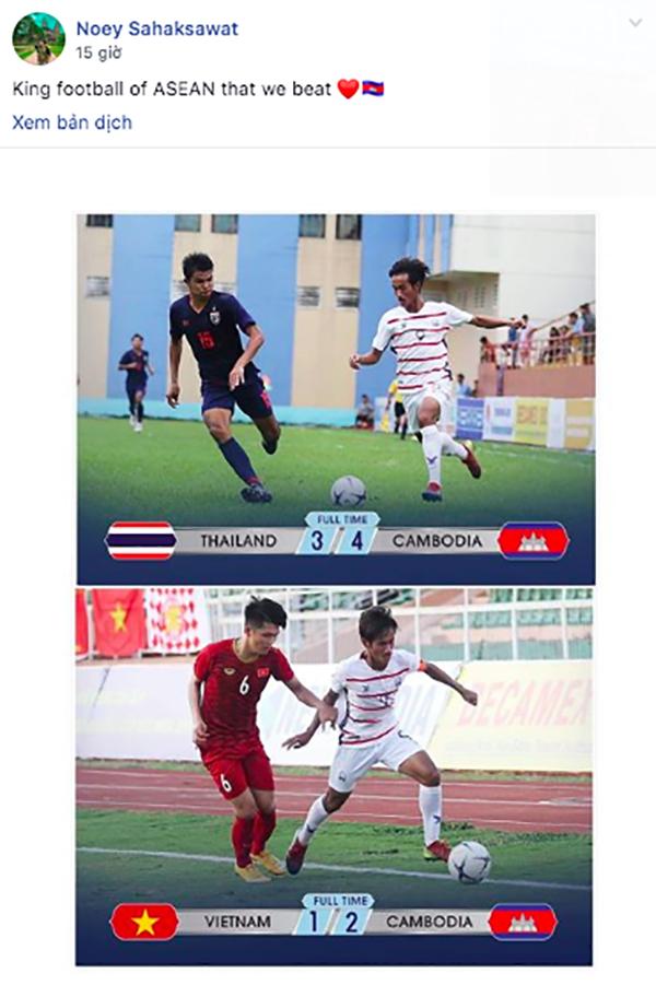 CĐV Campuchia tự hào khi đội bóng của họ đánh bại hai ông vua của bóng đá Đông Nam Á.