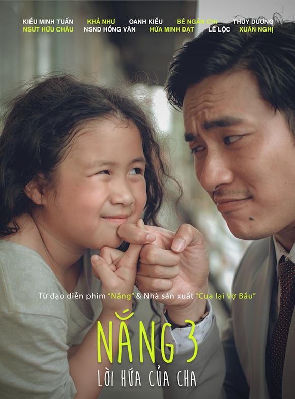 Poster đầu tiên của phim.