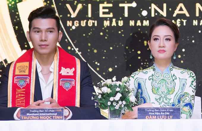 Nam vương Quốc tế 2017 Trương Ngọc Tình giữ vai trò trưởng ban tổ chức.