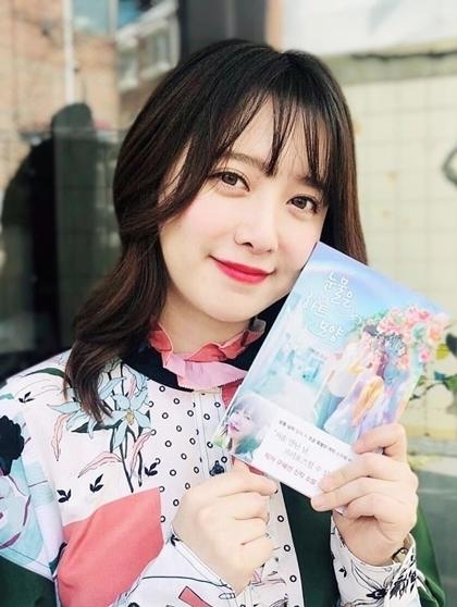 Goo Hye Sun xác nhận rời showbiz.