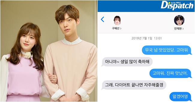 Dispatch đưa ra nhiều bằng chứng rằng vợ chồng Goo - Ahn tan vỡ do sự lệch pha cảm xúc, không còn tìm thấy tiếng nói chungtrong hôn nhân. Những lần cãi vã trở nên dày đặc hơn, Goo Hye Sun trách cứ chồng, còn anh chỉ xin lỗi, thoái thác.