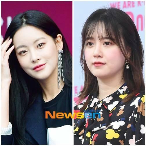 Oh Yeon Seo kiện Goo Hye Sun vì tội phỉ báng.