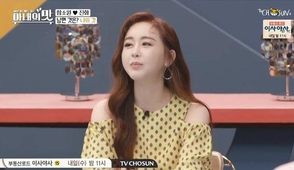 Ham So Won bị chỉ trích vì quản chồng quá chặt.