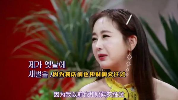 Ham So Won không ngại ngần bày tỏ suy nghĩ về hôn nhân.