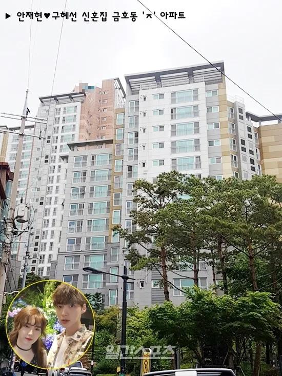 Căn hộ chung cư nơi Goo Hye Sun và chồng từng chung sống.