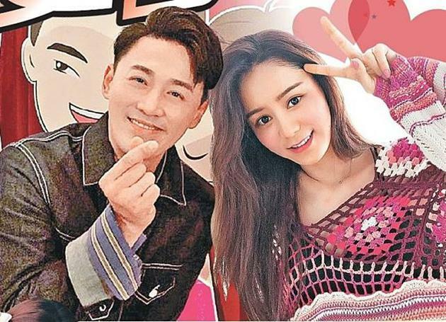 Lâm Phong và vợ sắp cưới.