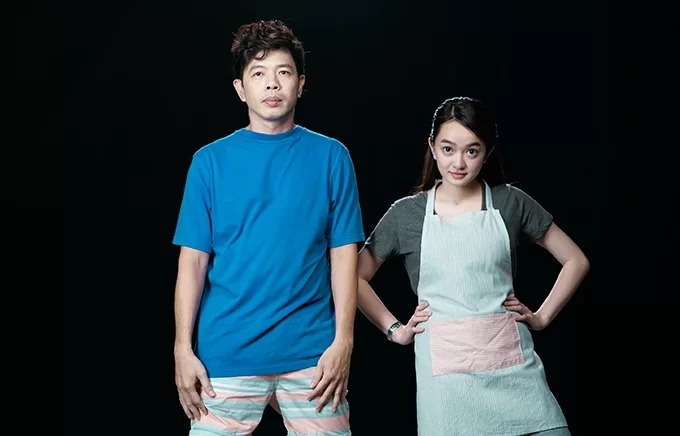 Thái Hòa và Kaity Nguyễn vào vai hai cha con.