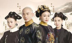 'Diên Hy' vào top phim Trung Quốc đáng xem