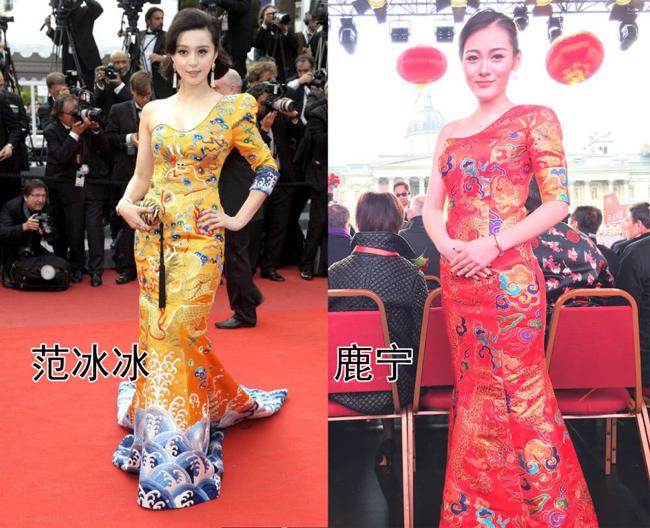 Cô gái đóng thế cho Băng Băng tên Lộc Ninh, cô từng nhiều lần ăn mặc giống diễn viên họ Phạm.