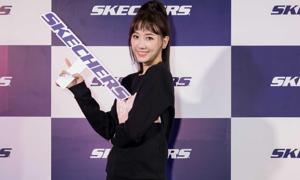 Skechers chính thức ra mắt flagship store tại Việt Nam