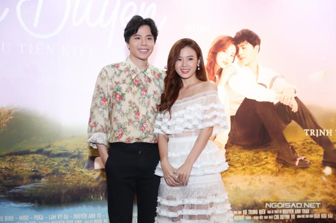 Cặp đôi diễn viên dự họp báo phim hôm 12/9.