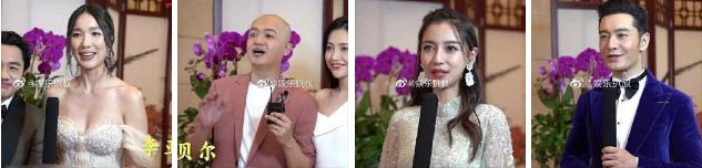 Hiểu Minh và Angelababy không chung một khung hình khi giao lưu khán giả, như nhiều cặp vợ chồng khác.