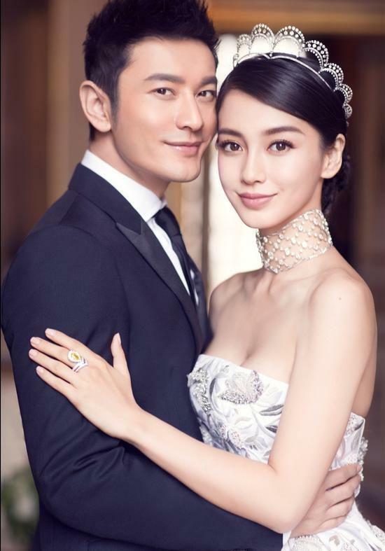 Hôn nhân của vợ chồng Huỳnh Hiểu Minh bị đồn trục trặc.