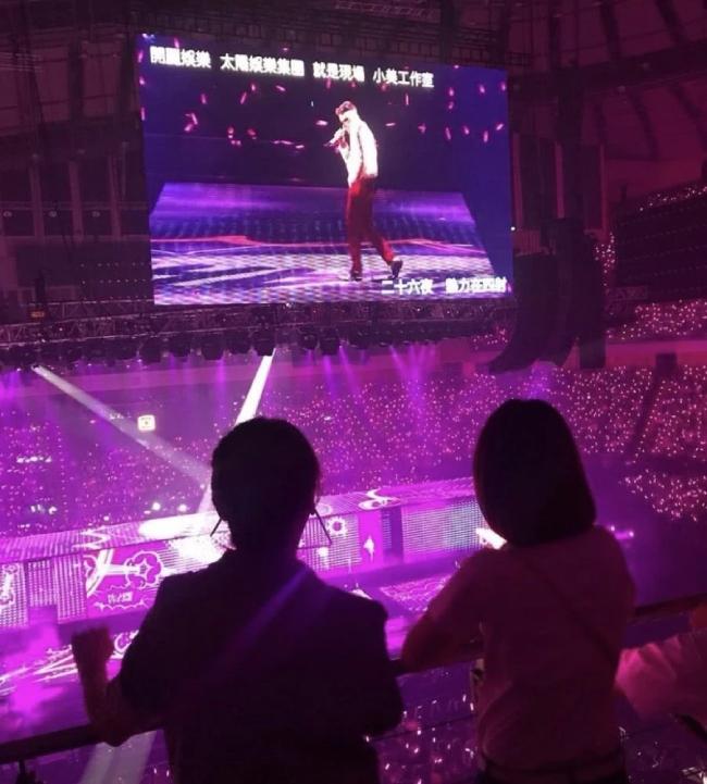 Ngày 15/9, Lâm Tâm Như chia sẻ trên trang cá nhân tấm ảnh cô đi xem show của Quách Phú Thành tại Đài Loan. Nữ diễn viên viết: Quay trở về tuổi thanh xuân Yêu em không bao giờ hết. Trái tim tôi phát cuồng vì Quách Phú Thành.