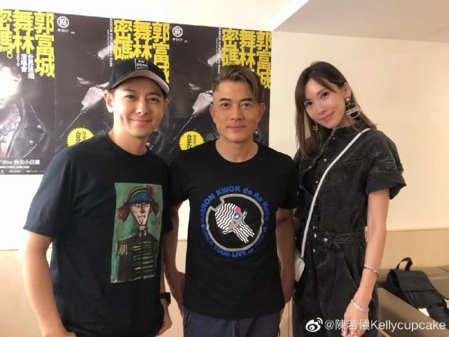 Show diễn của Quách Phú Thành hôm 15/9 thu hút một lượng đông đảo khán giả theo dõi, trong đó có vợ chồng Lâm Chí Dĩnh và Kelly.