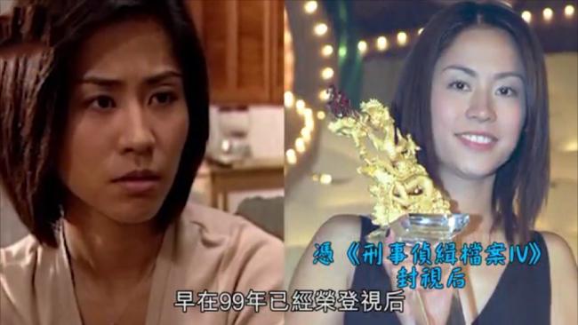 Tuyên Huyên, gương mặt vàng một thời của màn ảnh TVB.