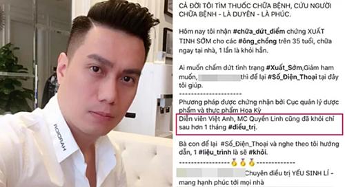 Việt Anh bức xúc khi bị lợi dụng tên tuổi.