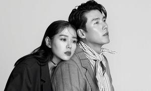Son Ye Jin đi Mông Cổ cùng Hyun Bin