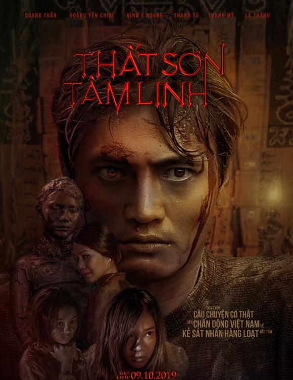 Poster phim Thất sơn tâm linh.
