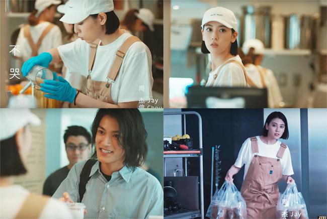 MV Đã nói sẽ không khóc của Châu Kiệt Luân vừa ra lò ngày 16/9 lập tức đã khiến cộng đồng mê nhạc châu Á dậy sóng. Màn come back của ông hoàng nhạc Hoa chỉn chu từ âm nhạc cho tới hình ảnh. Toàn bộ video được thực hiện ở Nhật Bản, kể về câu chuyện tình của cô nàng bán trà sữa và anh chàng nhiếp ảnh gia. Một phần bối cảnh của MV được quay tại tiệm trà sữa Machi Machi ngay trung tâm khu Harajuku, thủ đôTokyo.