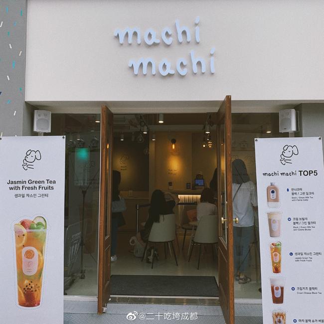 Top 5 loại trà sữa hot nhất ở Machi Machi bao gồm: trà xanh ướp nhài mix với trái cây,trà đen kem cheese,trà sữa trân châu đường đen kem cheese cùng 2 loại trà sữa sáng tạo là trà sữa panna cotta vàtrà sữakem cháy creme brulee. Panna cotta đặc trưng cho ẩm thực Italy còn creme brulee xuất xứ từPháp.