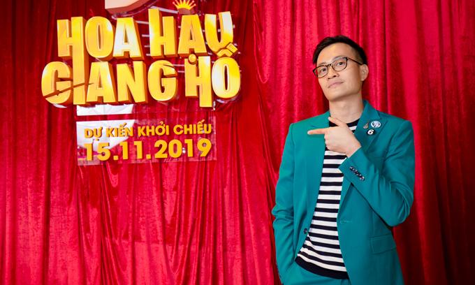 Lương Mạnh Hải tại buổi họp báo phim Hoa hậu giang hồ.