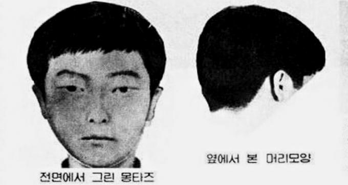 Chân dung phác họa của nghi phạm giết, hiếp 10 người vào những năm từ 1986 đến 1991 ở  vùng Hwaseong, tỉnh Gyeonggi, Hàn Quốc. Ảnh: Gyeonggi Nambu Provincial Police Agency.