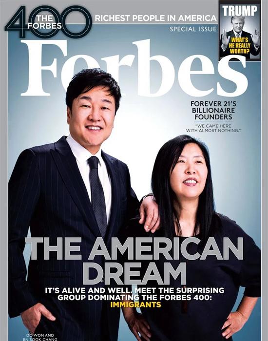 Vợ chồng nhà sáng lập F21 ông Do Won Chang và bà Jin Sook từng xuất hiện trên trang bìa tạp chí Forbes năm 2017. Ảnh: Forbes.