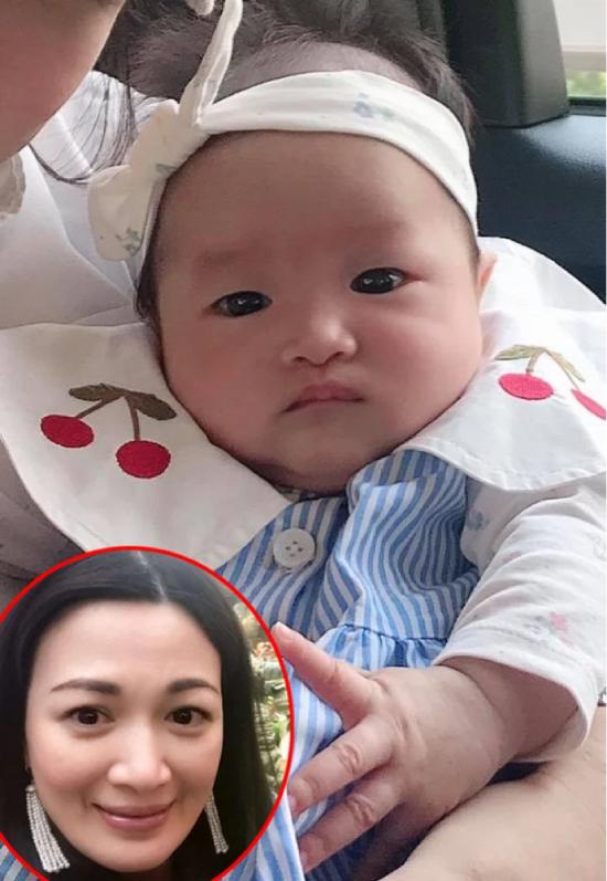 Con gái của Trần Thiếu Hà.
