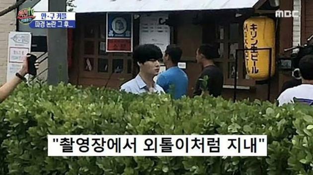 Ahn Jae Hyun lộ diện sau thời gian né truyền thông.