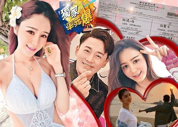 Lâm Phong và bà xã Trương Hinh Nguyệt.