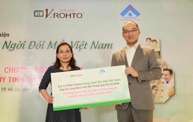 Quỹ từ thiện V-Rohto rạng ngời đôi mắt Việt Nam hợp tác cùng Bệnh viện Mắt TP HCM thực hiện dự án