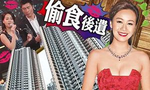 'Á hậu cướp chồng' bán nhà Hong Kong