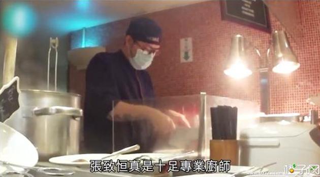 Trương Trí Hằng chật vật kiếm sống.