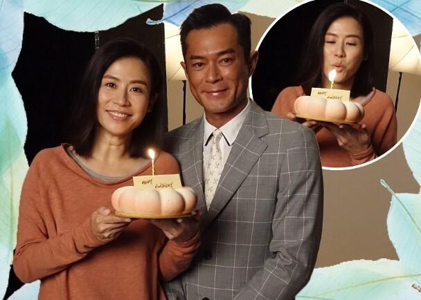 Cặp đôi bên nhau trong ngày sinh nhật Tuyên Huyên.