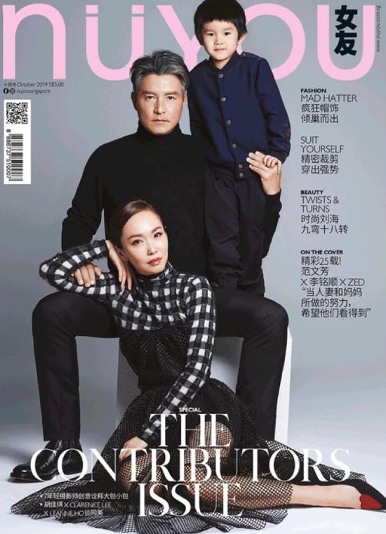 Phạm Văn Phương và Lý Minh Thuận cùng con trai xuất hiện trên tạp chí số mới.