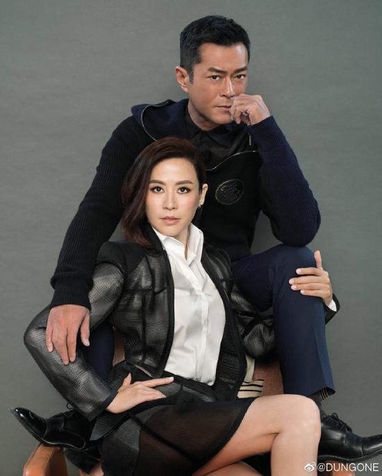 Để quảng bá phim mới, Tuyên Huyên và Cổ Thiên Lạc cùng song hànhtrên tạp chí số mới với phong cách thanh lịch, hiện đại.
