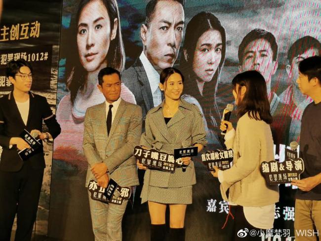 Đoàn phim giao lưu với khán giả trong chương trình. Phim của cặp đôi ra mắt khán giả Hong Kong vào 12/10 tới.
