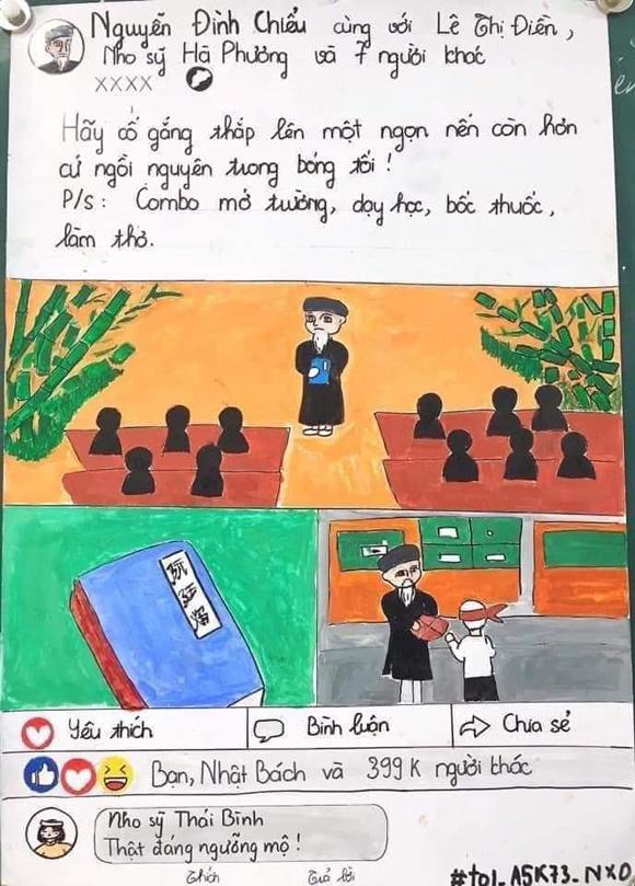 Nhóm học sinh lớp 11 vẽ Facebook Nguyễn Đình Chiểu - 4